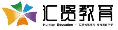 宁波市汇贤教育科技有限公司